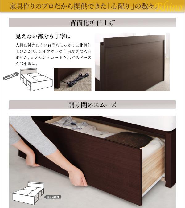 国産収納ベッド【Rhino】ライノ:商品説明18