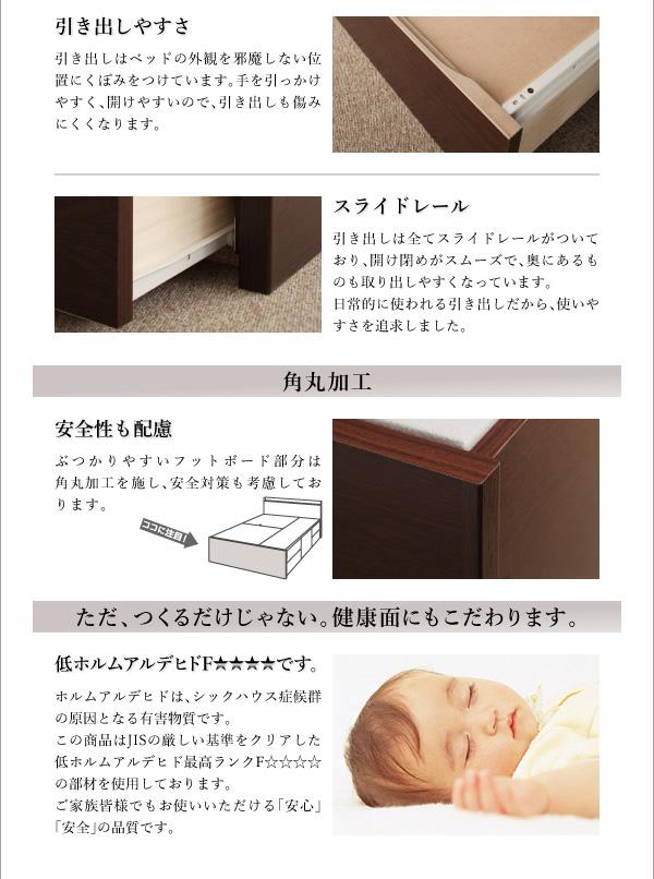 国産収納ベッド【Rhino】ライノ:商品説明19