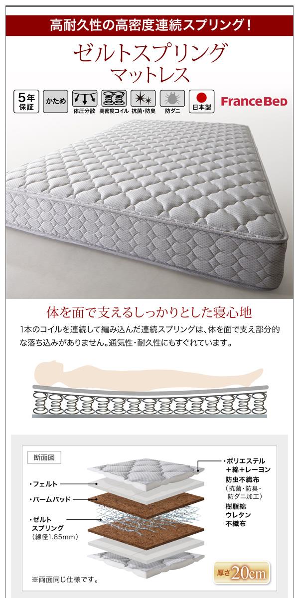 国産収納ベッド【Rhino】ライノ:商品説明29
