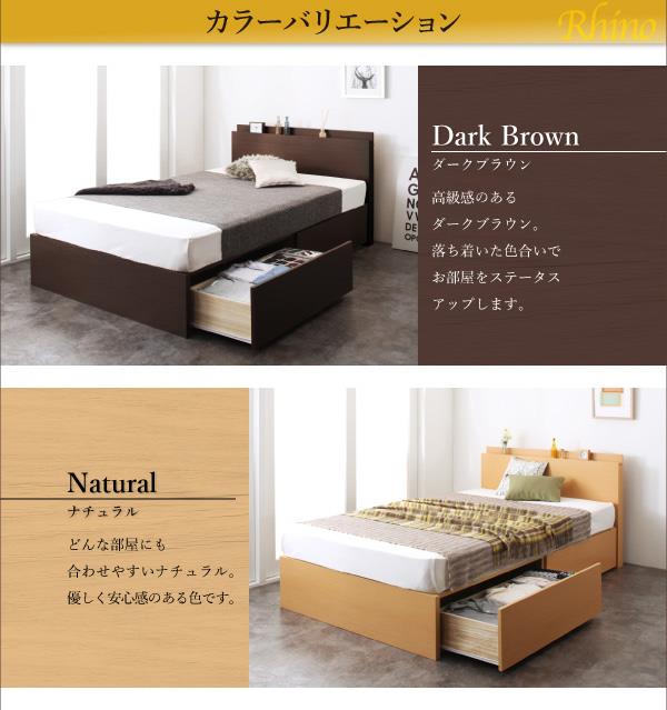 国産収納ベッド【Rhino】ライノ:商品説明33