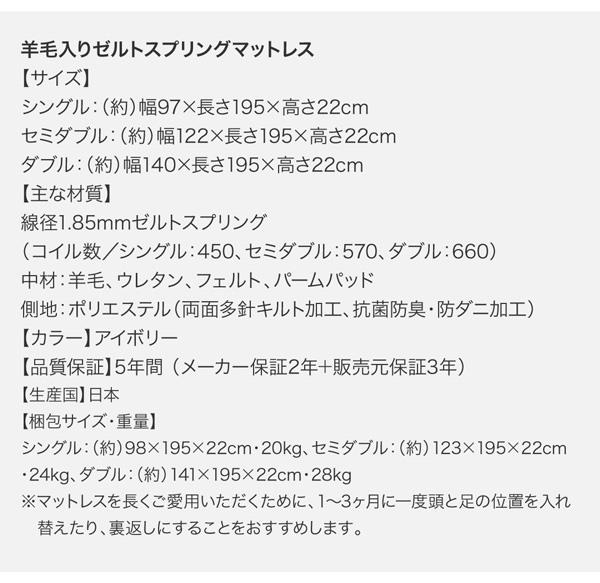 国産収納ベッド【Rhino】ライノ:商品説明44
