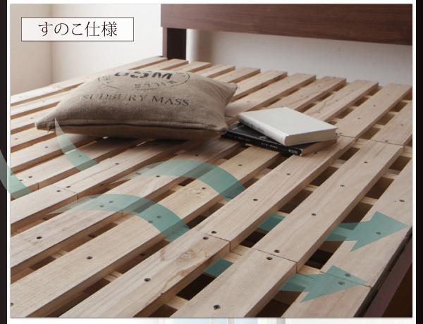収納ベッド【Arcadia】アーケディア:商品説明5