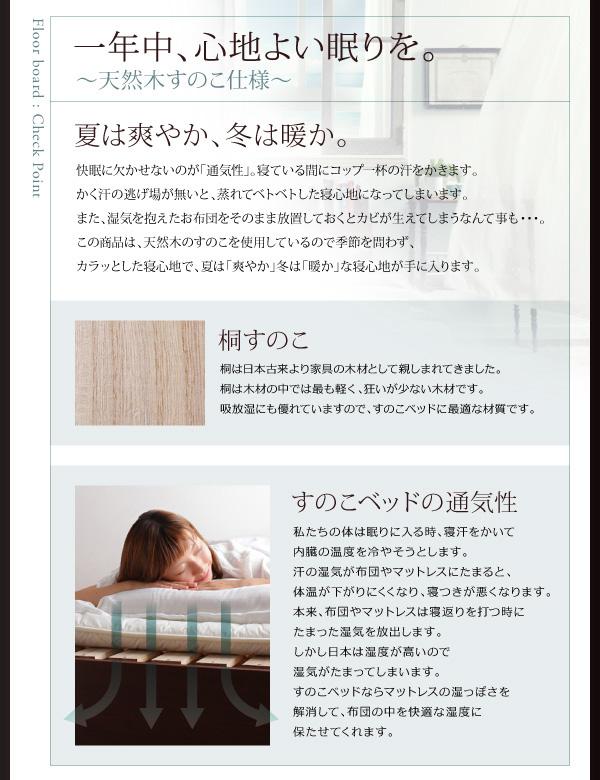 収納ベッド【Arcadia】アーケディア:商品説明6