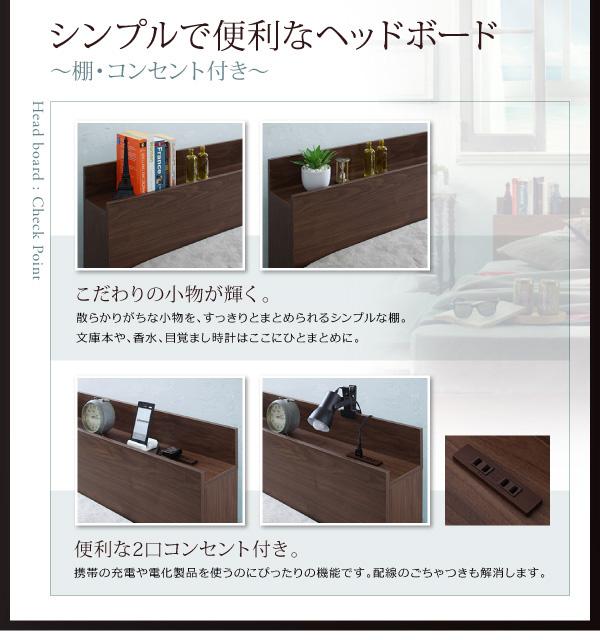 収納ベッド【Arcadia】アーケディア:商品説明10