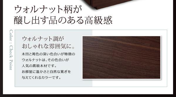 収納ベッド【Arcadia】アーケディア:商品説明14