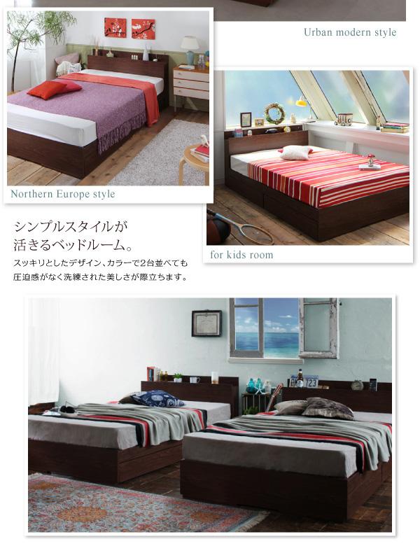 収納ベッド【Arcadia】アーケディア:商品説明16