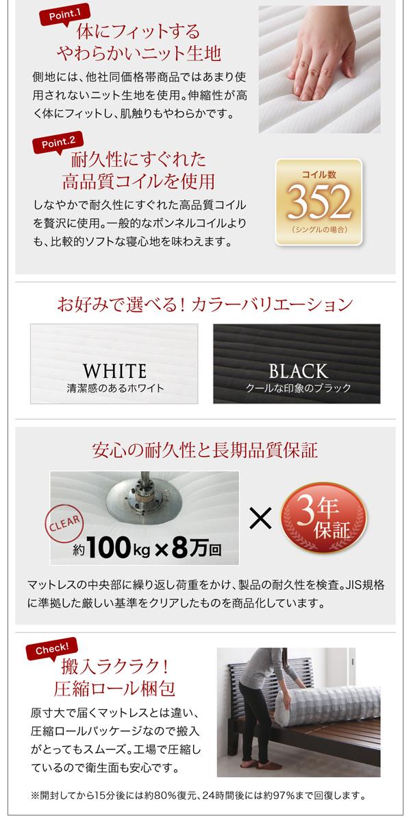 収納ベッド【Arcadia】アーケディア:商品説明19
