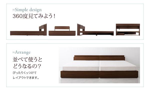 収納ベッド【Arcadia】アーケディア:商品説明31
