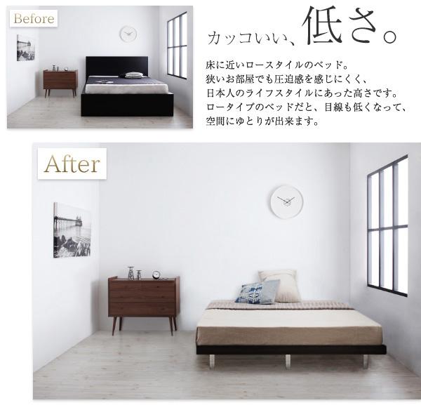 デザインボードベッド【Bibury】ビブリー:商品説明4