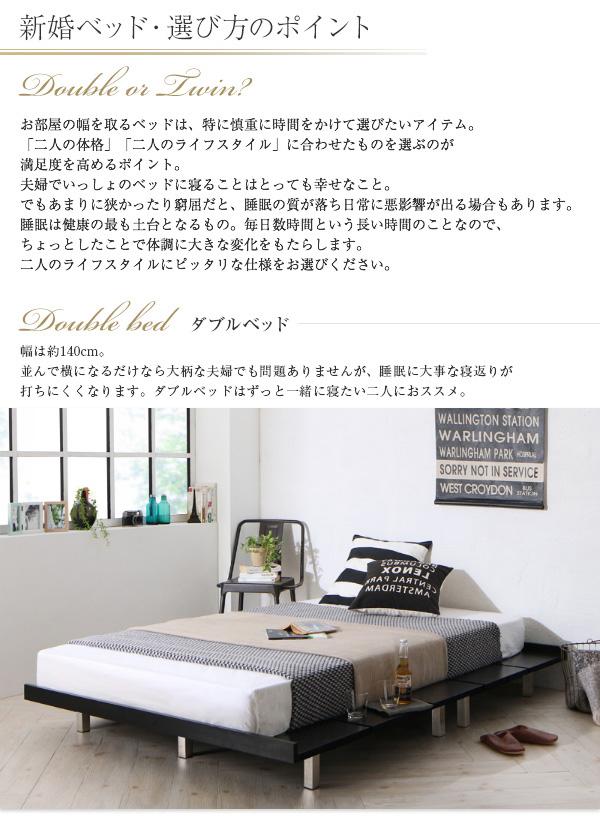 デザインボードベッド【Bibury】ビブリー:商品説明5