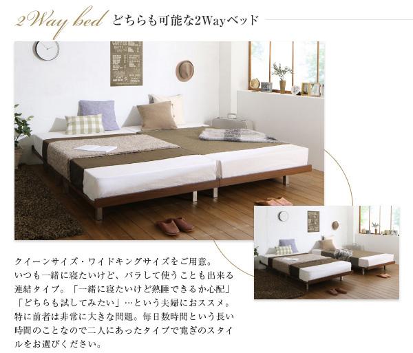 デザインボードベッド【Bibury】ビブリー:商品説明7