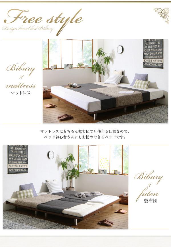 デザインボードベッド【Bibury】ビブリー:商品説明9