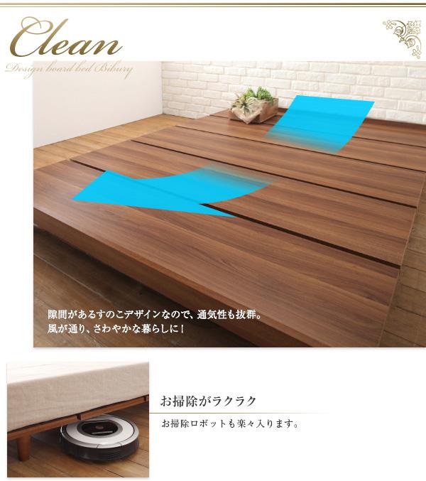 デザインボードベッド【Bibury】ビブリー:商品説明12