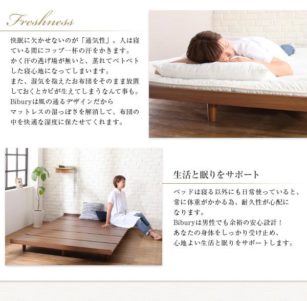 デザインボードベッド【Bibury】ビブリー:商品説明13