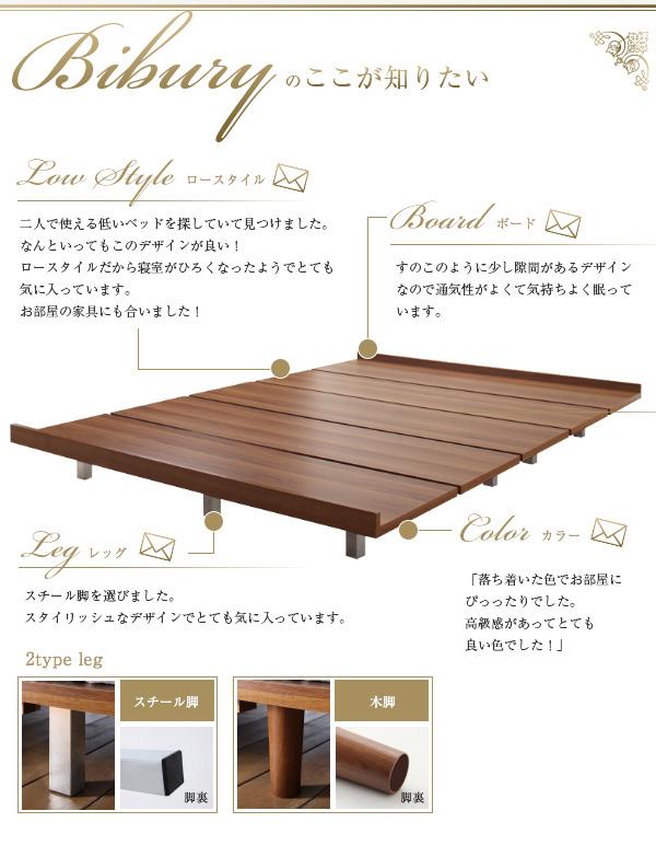 デザインボードベッド【Bibury】ビブリー:商品説明16