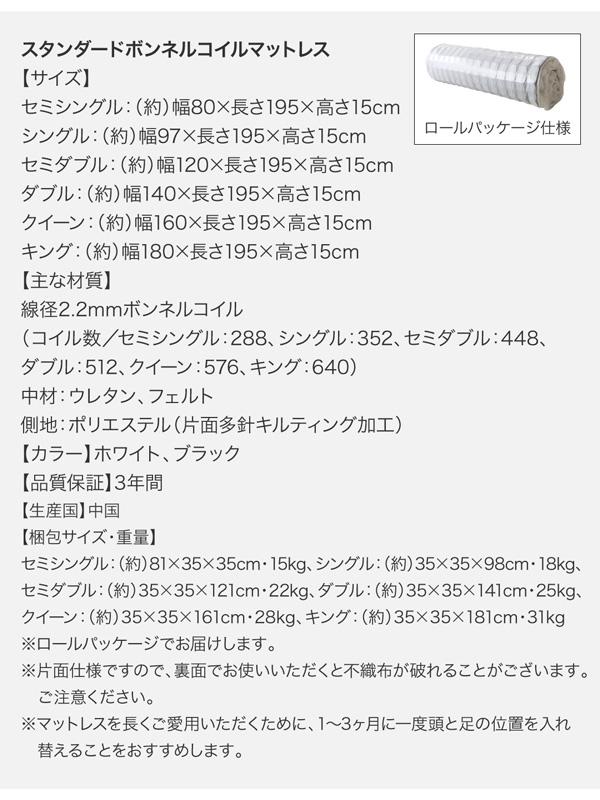 デザインボードベッド【Bibury】ビブリー:商品説明33