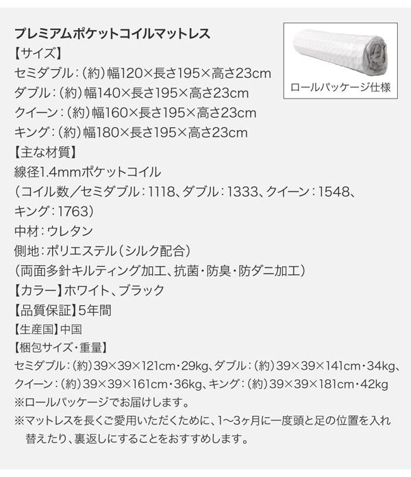 デザインボードベッド【Bibury】ビブリー:商品説明36