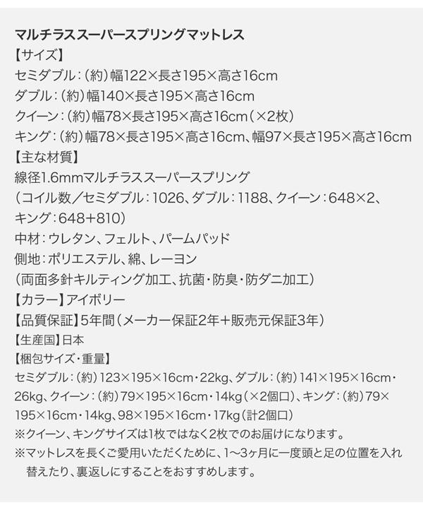 デザインボードベッド【Bibury】ビブリー:商品説明38