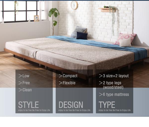 デザインボードベッド【Bona】ボーナ:商品説明2