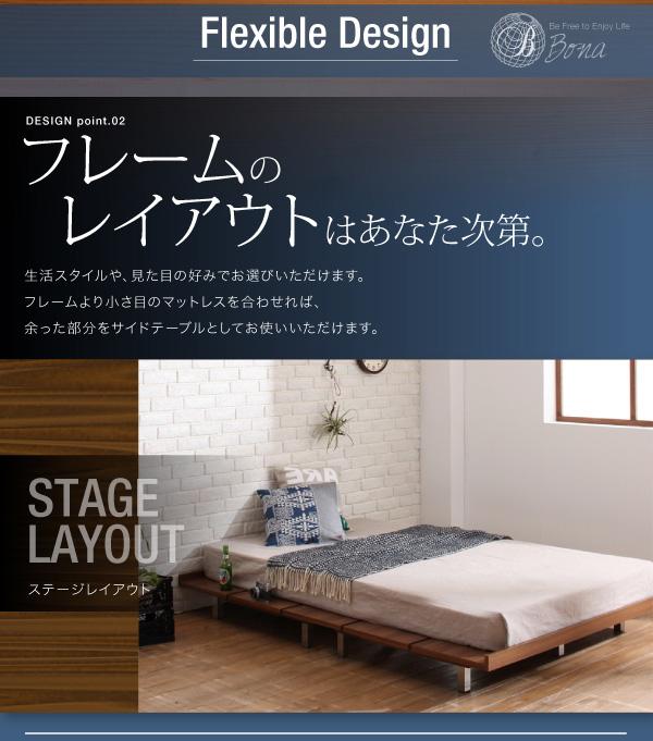 デザインボードベッド【Bona】ボーナ:商品説明8