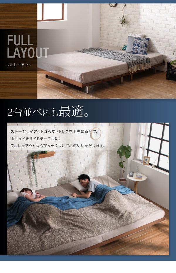 デザインボードベッド【Bona】ボーナ:商品説明9
