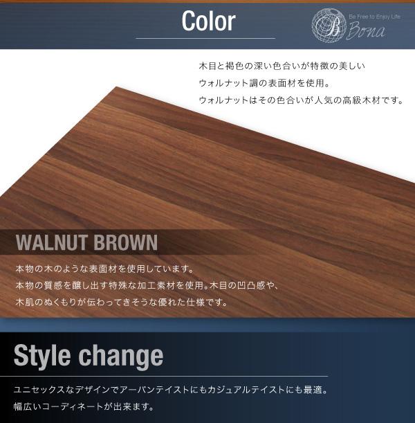 デザインボードベッド【Bona】ボーナ:商品説明12