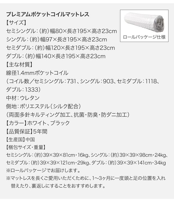 デザインボードベッド【Bona】ボーナ:商品説明34