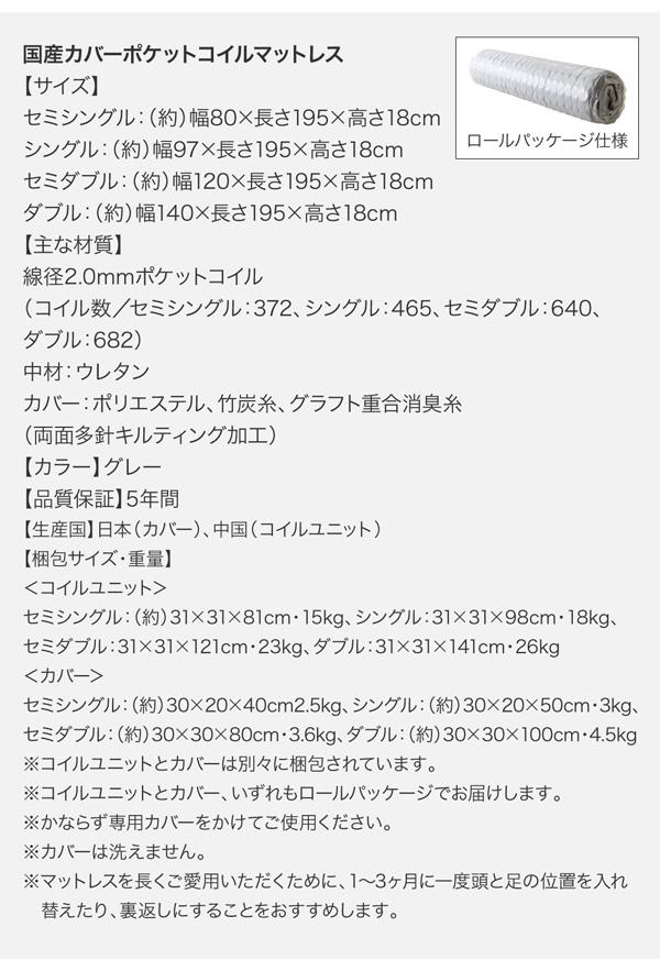 デザインボードベッド【Bona】ボーナ:商品説明35