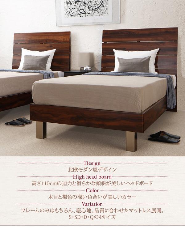 ハイヘッドデザインすのこベッド【Brat】ブラート:商品説明2