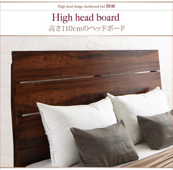ハイヘッドデザインすのこベッド【Brat】ブラート:商品説明6