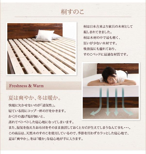 ハイヘッドデザインすのこベッド【Brat】ブラート:商品説明0