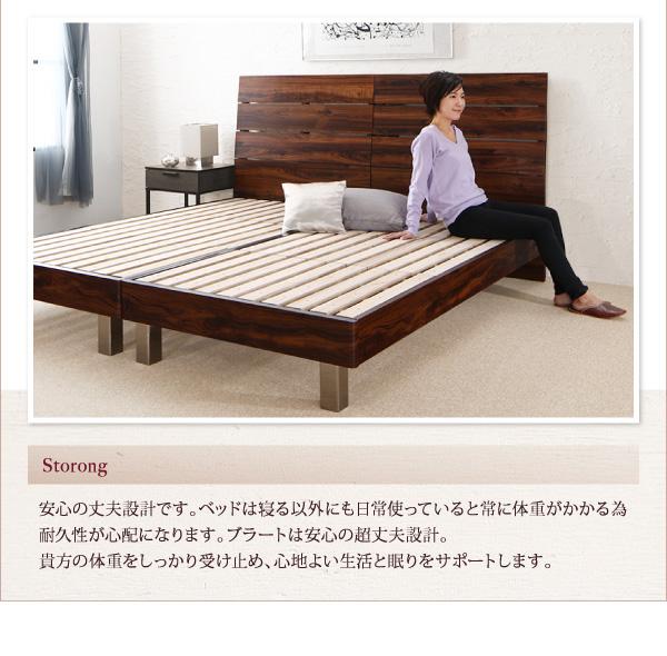 ハイヘッドデザインすのこベッド【Brat】ブラート:商品説明13