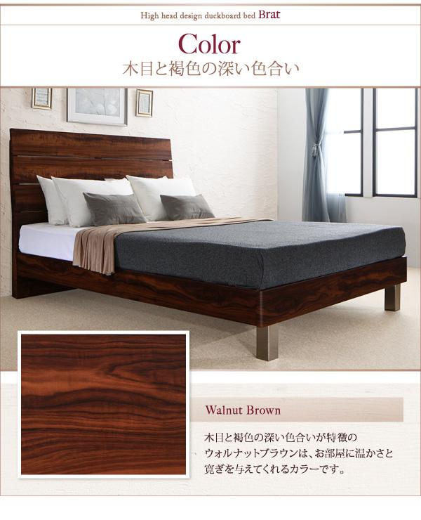 ハイヘッドデザインすのこベッド【Brat】ブラート:商品説明15