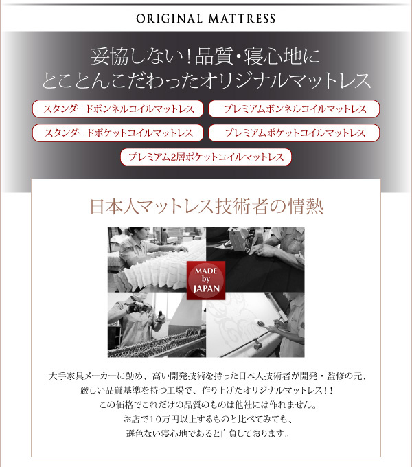 ハイヘッドデザインすのこベッド【Brat】ブラート:商品説明20