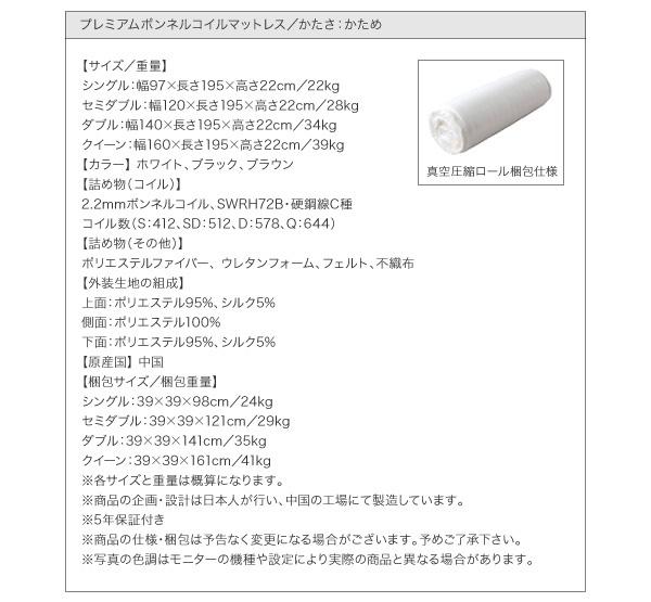 ハイヘッドデザインすのこベッド【Brat】ブラート:商品説明41