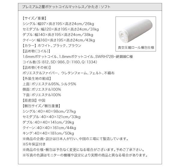 ハイヘッドデザインすのこベッド【Brat】ブラート:商品説明44