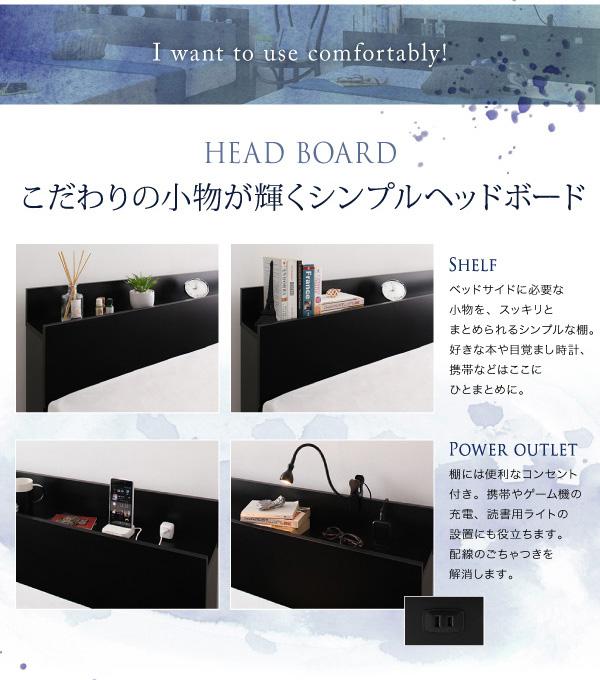 収納ベッド【Bscudo】ビスクード:商品説明3
