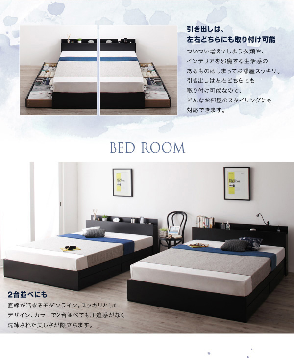 収納ベッド【Bscudo】ビスクード:商品説明5