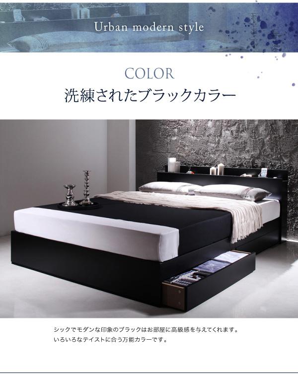収納ベッド【Bscudo】ビスクード:商品説明6