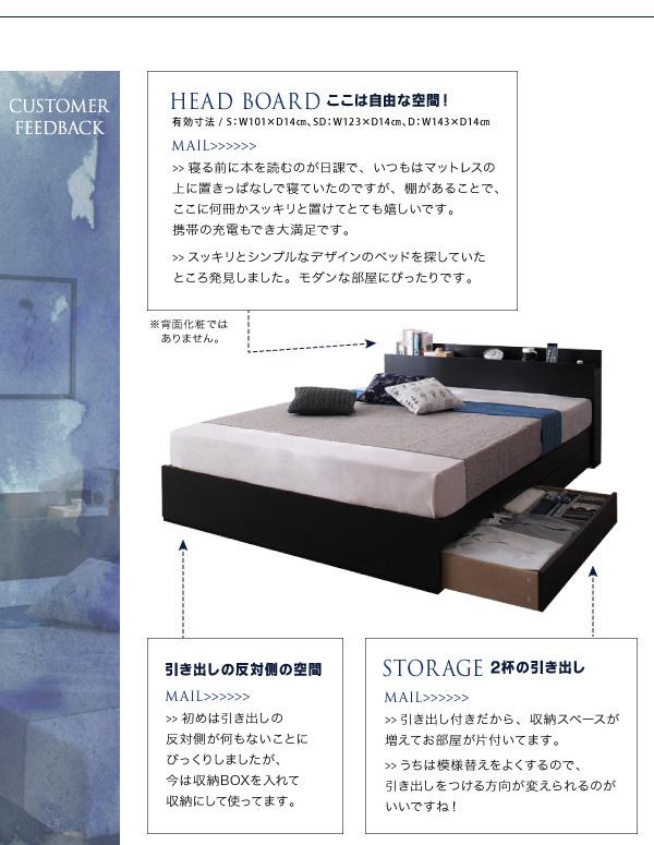 収納ベッド【Bscudo】ビスクード:商品説明20