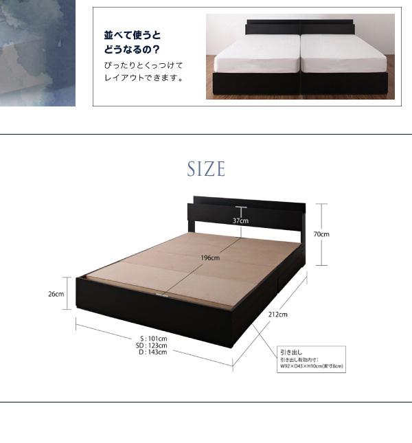 収納ベッド【Bscudo】ビスクード:商品説明21