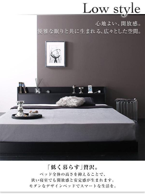 棚・コンセント付きローベッド Calidas カリダス:商品説明4