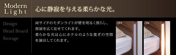 シンプルモダンデザイン・収納ベッド【Cozy Moon】コージームーン 商品説明画像:5