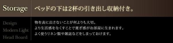 シンプルモダンデザイン・収納ベッド【Cozy Moon】コージームーン 商品説明画像:10