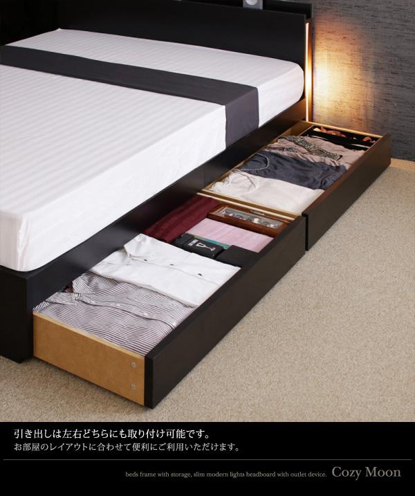 シンプルモダンデザイン・収納ベッド【Cozy Moon】コージームーン 商品説明画像:11