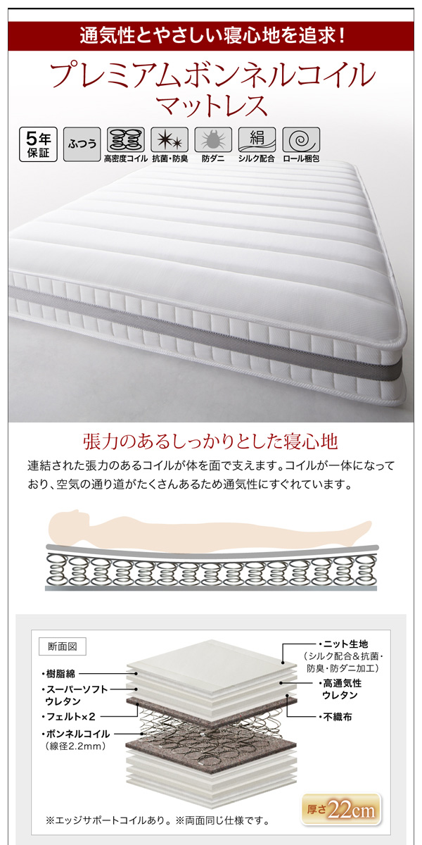シンプルモダンデザイン・収納ベッド【Cozy Moon】コージームーン 商品説明画像:20