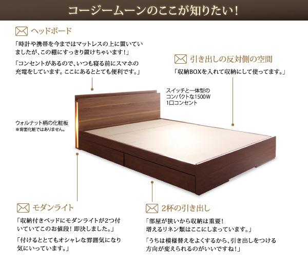 シンプルモダンデザイン・収納ベッド【Cozy Moon】コージームーン 商品説明画像:26
