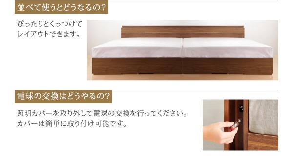 シンプルモダンデザイン・収納ベッド【Cozy Moon】コージームーン 商品説明画像:27