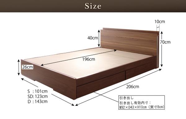シンプルモダンデザイン・収納ベッド【Cozy Moon】コージームーン 商品説明画像:28