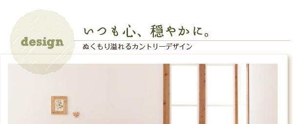 天然木すのこベッド【Days.】デイズ:商品説明6